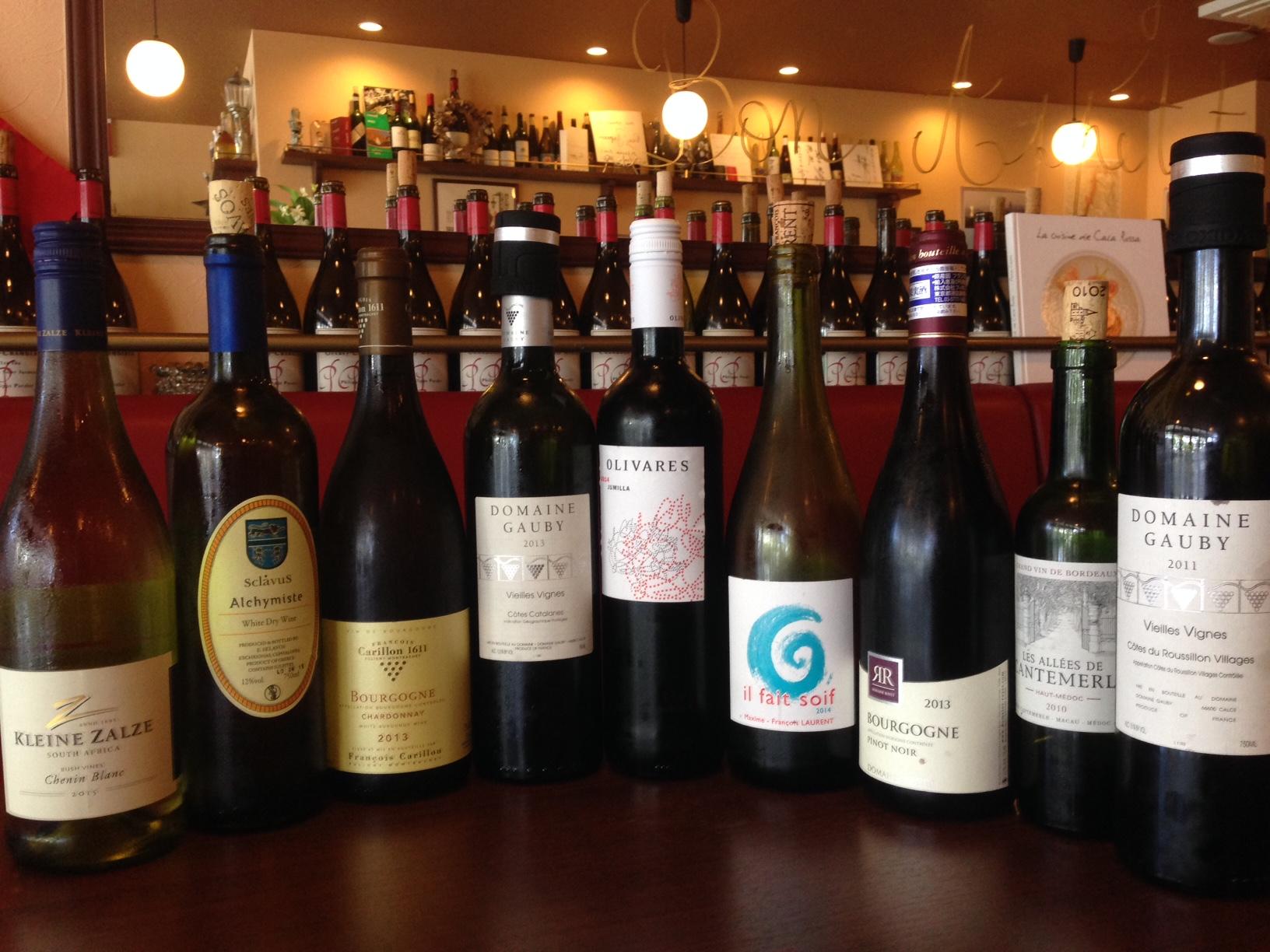 0714グラスワイン