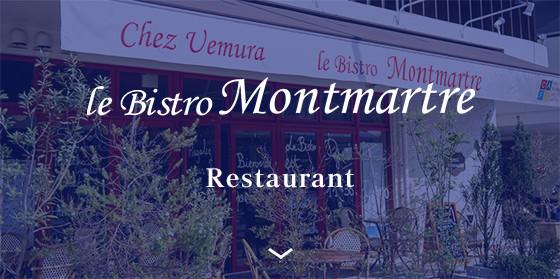 leBistroMontmartreRestaurant