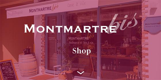 MONTMARTREbisShop